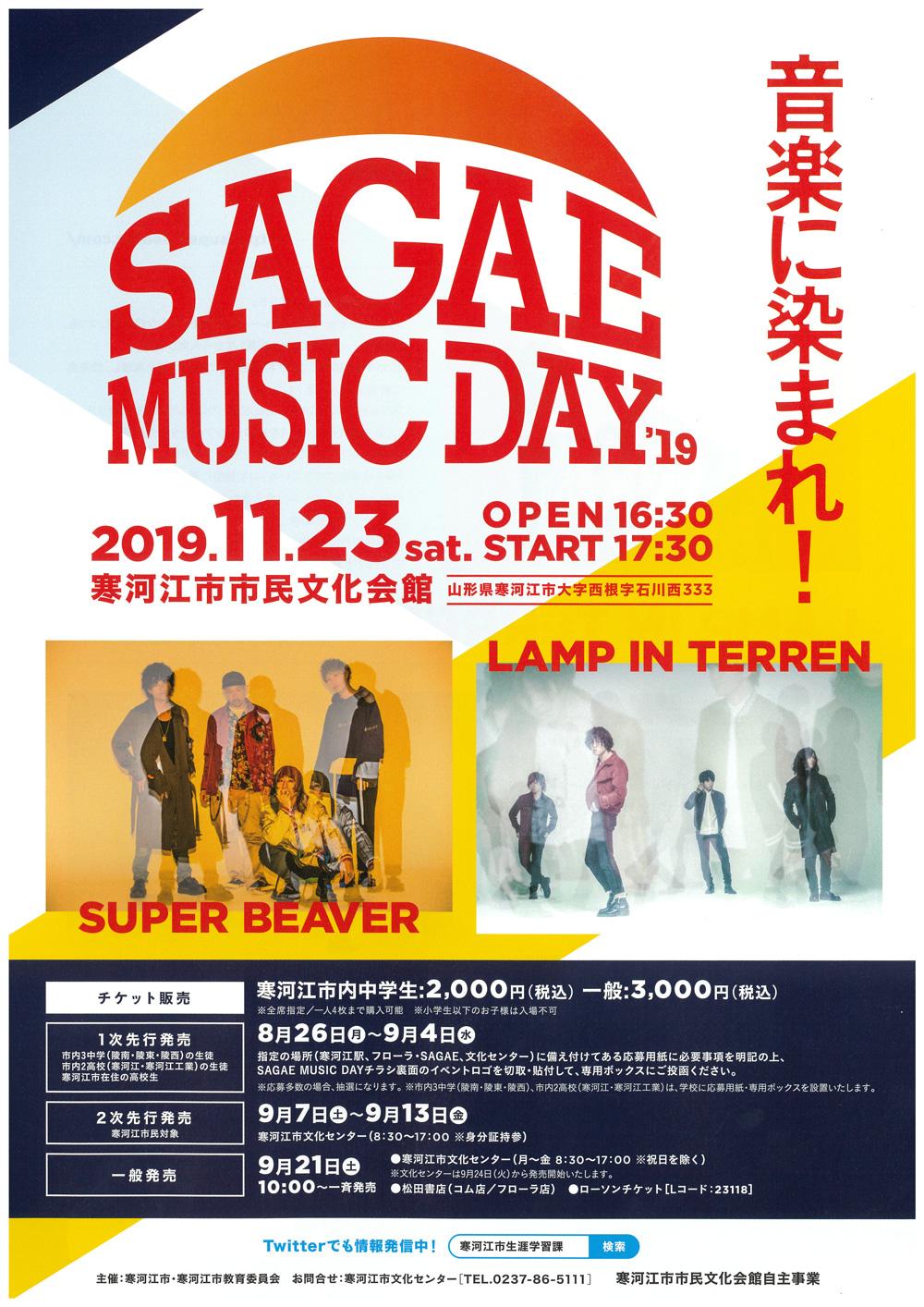 SAGAE Music Day '19